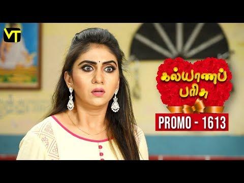Kalyana Parisu Promo 22-06-2019 Sun Tv Serial  Online