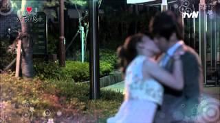 Trailer I Love Lee Tae Ri 4