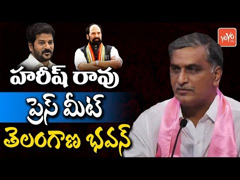 Minister Harish Rao Press Meet at TRS Bhavan Hyderabad | Telangana Congress | CM KCR |YOYOTV Channel