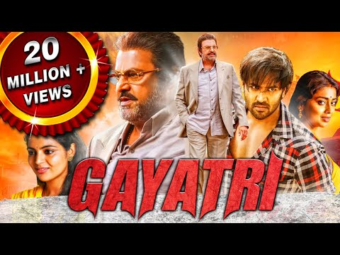 Gayatri (2018) New Released Hindi Dubbed Full Movie | Vishnu Manchu, Mohan Babu, Shriya Saran thumbnail