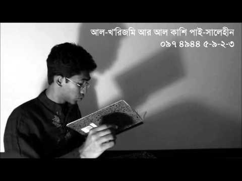 পাই-পুঁথি Pi-puthi (saumitra & Chamok) video