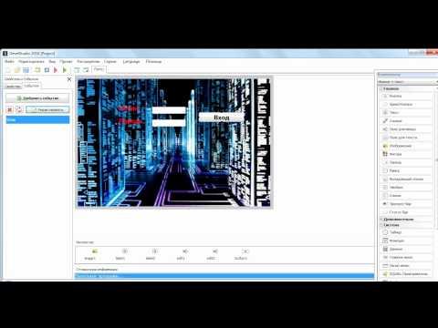 Видео как выбрать логин и пароль