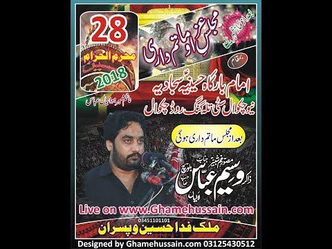 Live Matamdari 28 Muharram 2018 New Chakwal City