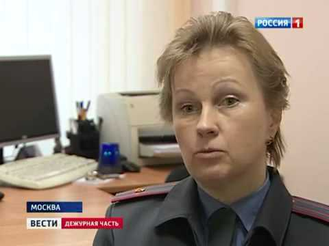 Иван Барзиков в Вести Дежурная часть