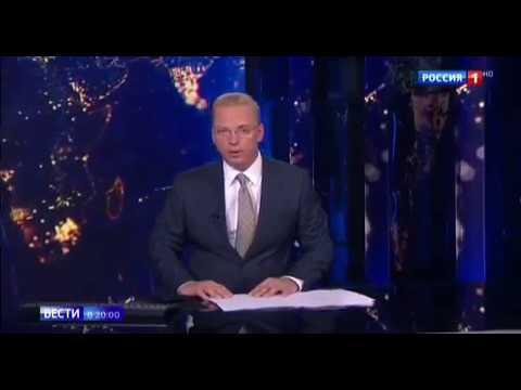 репортаж Вести  14 09 18  ГСК никулинский 23