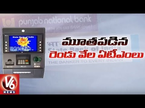 Over 2000 ATMs Shut Down By Banks in Just 10 Months In India | V6 News
