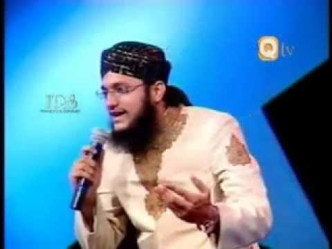 Sallu Alal Habib Sallallahu Alaihi Wasallam Durood Sharif Salawat video