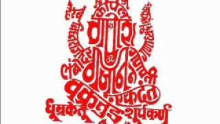 download lagu Ganesh Sahasranaam {1008 Names} gratis