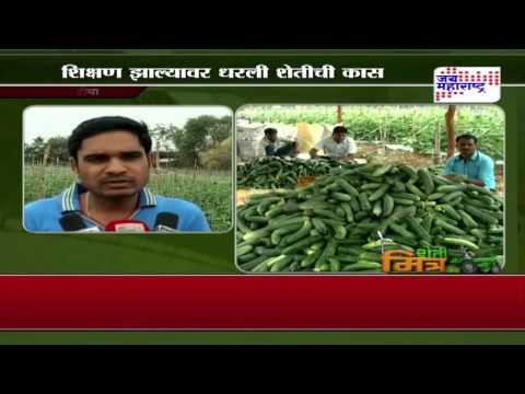 Sheti mitra, Engineer farmer in gondia - seg 3