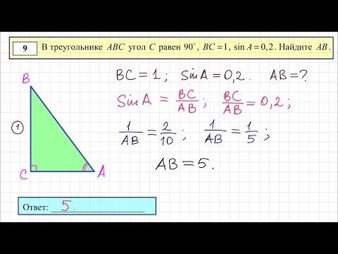 ОГЭ (ГИА) по математике. Задача 9-4
