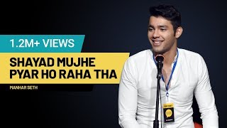 Shayad Mujhe Pyaar Ho Raha Tha by Manhar Seth | Poetry | The Social House | Performer of the Week