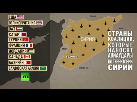 Минобороны РФ: Самолеты международной коалиции были в районе удара по армии Сирии