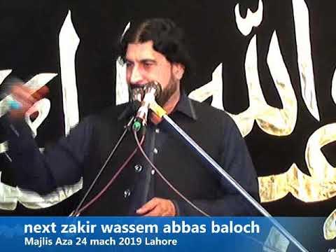 Zakir mushtak hussain jhang majlis aza 24 march 2019 lahore