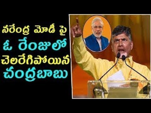 CM Chandrababu Speech At  Dharma Porata Deeksha In Kurnool | CM Chandrababu | TTM