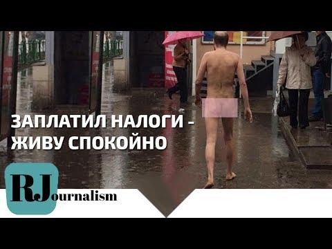 Даешь налог на налог в России!