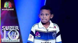 Messi MUST SEE !! Thai Wonder Kid ?????? Super 10 ????????????????????| ???????????