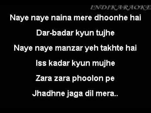 main Pareshaan karaoke - ishaqzaade