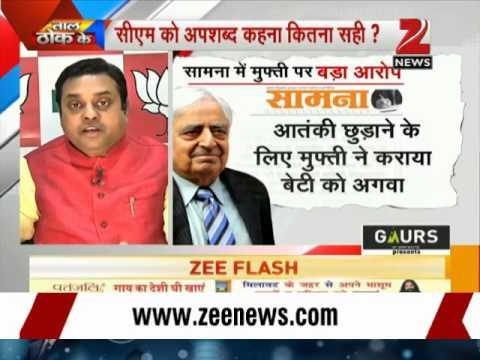 Shiv Sena attacks Mufti Mohammed Sayeed in Saamana editorial