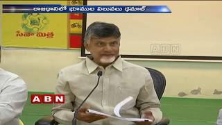 Chandrababu about Polavaram Project in TDLP meeting in Assembly