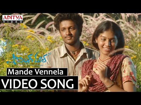 Mande Vennela Song - Shopping Mall Video Songs - Mahesh, Anjali