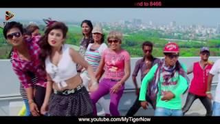 Bangla New Song 2015 ¦ Monta Mobile Phone   Bangla Movie Pagla Deewana
