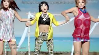 2NE1 Falling In Love MV English subs Romanization Hangul