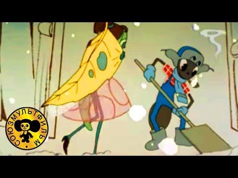 Стрекоза и муравей | Русские сказки мультики для детей
