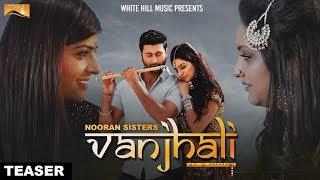 Vanjhali (Teaser) Nooran Sisters | White Hill Music | Releasing on 28th July