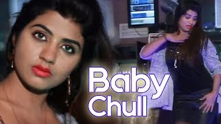Baby Chull Full | Sonika Singh & Gopal Thakur | DR.Amit Chahar | New Year Song 2018