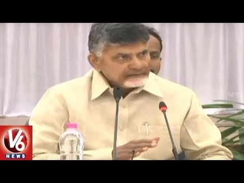 AP CM Chandrababu Naidu Participates In State Level Banker's Committee Meeting | V6 News