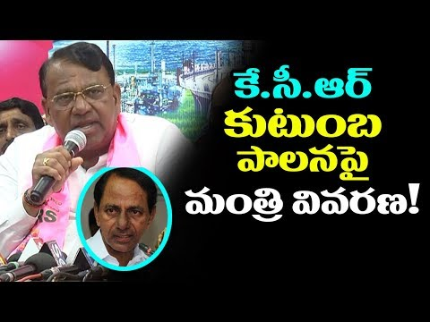 TRS Minister Pocharam about KCR Family Politics | Comments on Congress Leaders| Mana Aksharam