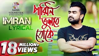 Parini Bhulte Tokey | Imran | Ahmed Risvy | Lyric Video | Bangla Song 2017 | Soundtek