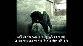 Tumi Je Khoti Korla Amar - Original Version