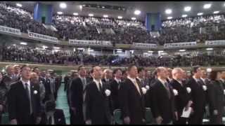 今こそ憲法改正を! 1万人大会 ① 国歌斉唱