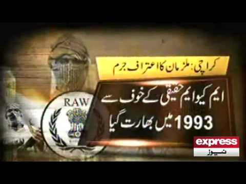 Three RAW Agents Arrested in Karachi .
