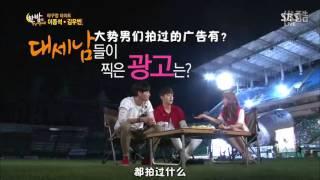 130828 深夜TV演艺 李钟硕金宇彬 高清