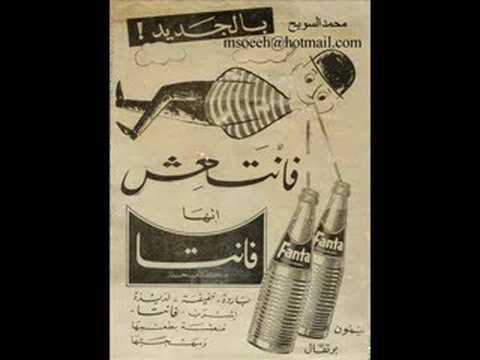 اعلانات سعودية قديمة