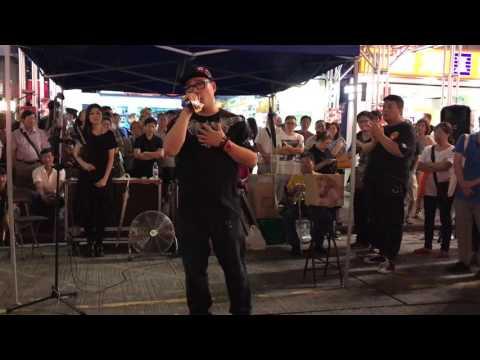 情來自有方「個人演唱,靚聲演繹蘇永康經典歌曲,毫不怯場」(2017-07-02)彭梓嘉老師的學生波波