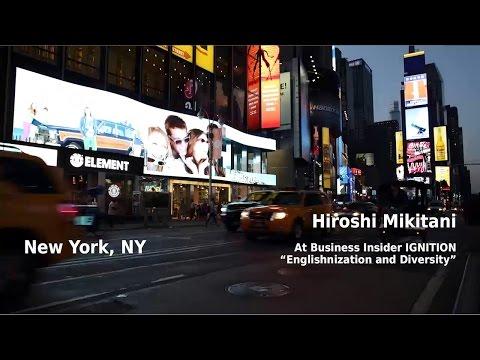 Hiroshi Mikitani on Englishnization and Diversity at Rakuten