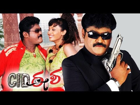 CID Eesha 2013: Full Kannada Movie