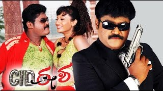 Addhuri - CID Eesha 2013: Full Kannada Movie
