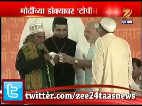 Zee24Taas : Raza Murad takes a jibe at Narendra Modi over skull cap