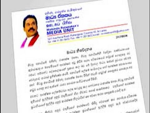 how rajapaksa can ar|eng