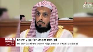 Entry Visa for Masjid al-Haram's imam denied