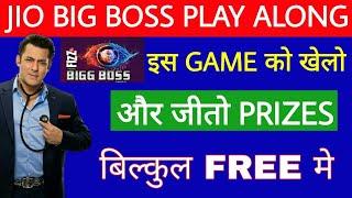 Jio Big Boss Play Along Game Play And Win Prizes | How To Register Jio Big Boss Play Along Game