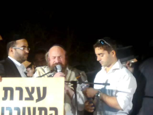 הרב יעקב עדס הזכרה בבא אלעזר www.am-israel.com