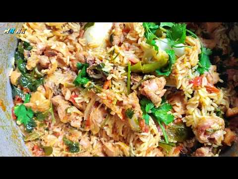 Chicken Biryani | Chicken Biryani in Pressure Cooker | Mr RK