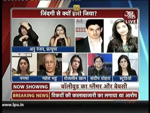 Dr Sandeep Vohra speaks on Jiah khan suicide case on AajTak