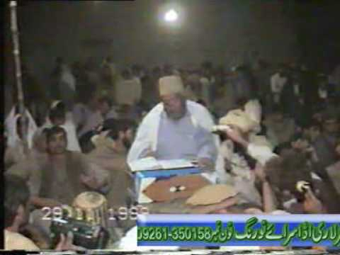 Video Part E 1 Of 8 Damsaz Marwat Old Songs Majjlis 1999 lyrics Asmatullah Sparli Khel video