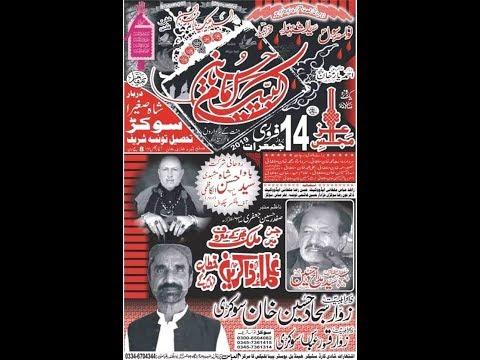 Live Mjalis Azza 14 Feb Tonsa sharif Basti Sokri DGK 2019